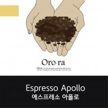 [클래스원두] 에스프레소 아폴로1kg