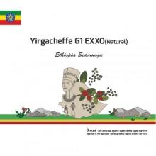 Yirgacheffe G1 EXXO (Natural)