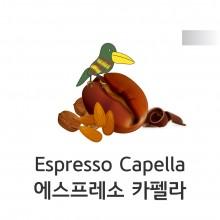 [클래식원두] 에스프레소 카펠라 1kg