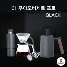 C1 푸어오버세트 프로 / 블랙